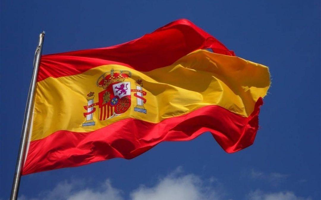 Deuda pública en España marcó nuevo récord y roza el 120% del PIB