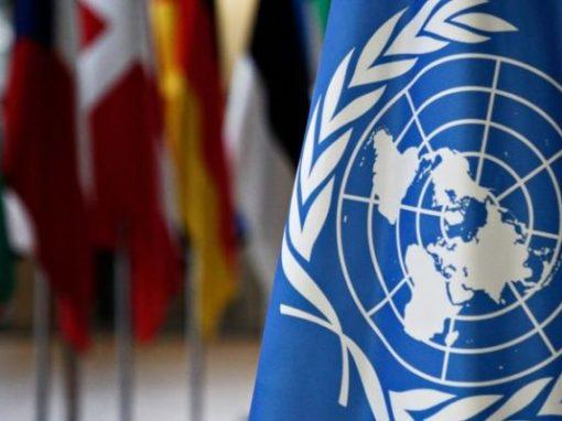ONU estima que economía mundial crezca 5,4% este año