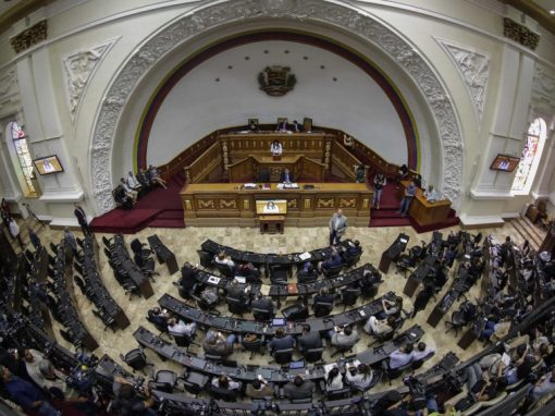 """Presentan Ley de Propiedad Industrial para """"contribuir al desarrollo socioeconómico de Venezuela"""""""