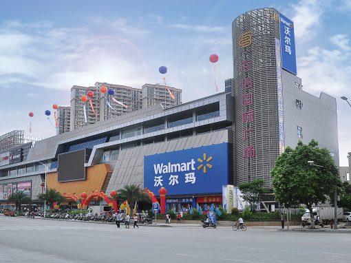Walmart aceptará pagos con yuan digital