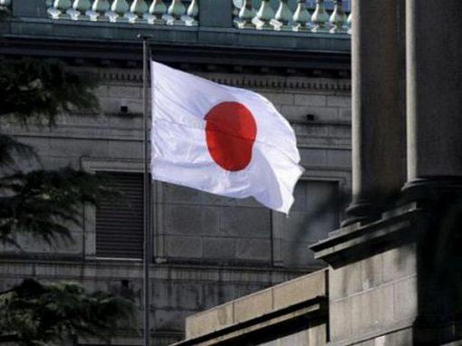 BOJ hará pequeños ajustes a su política