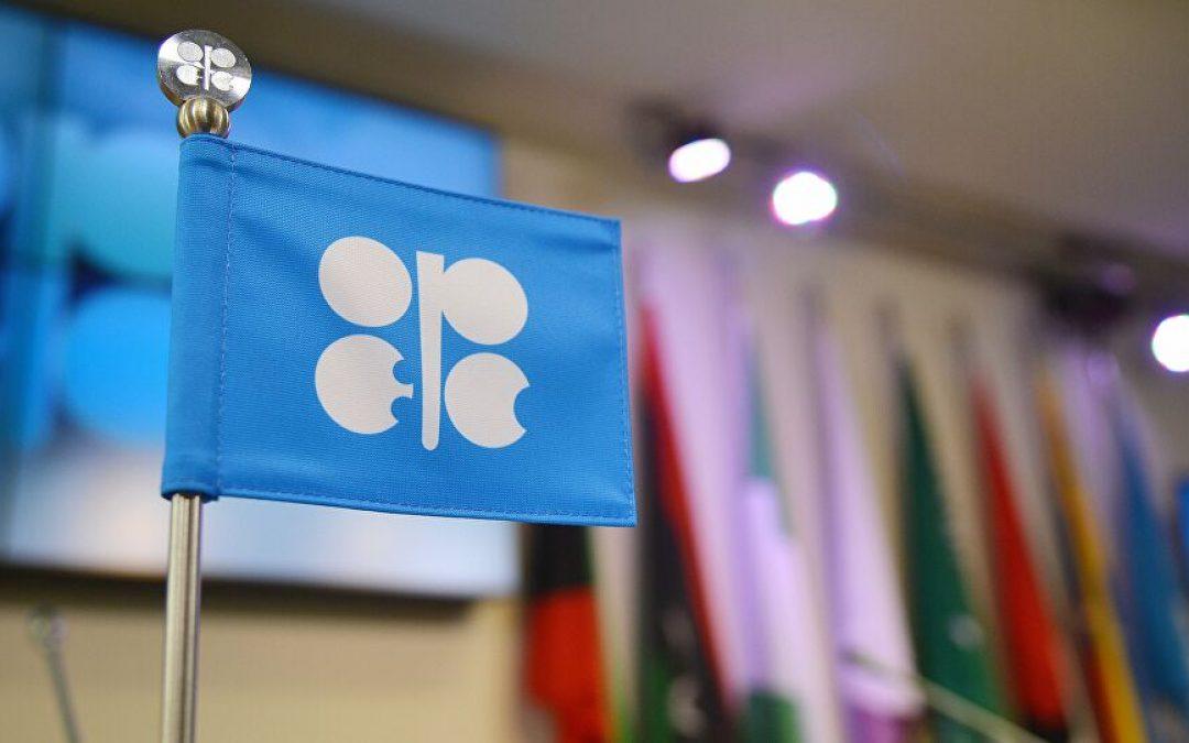 OPEP+ podría mantener su plan de producción en reunión del martes, según fuentes
