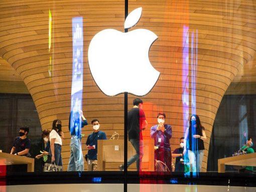 Apple registra un incremento del 56% en sus beneficios
