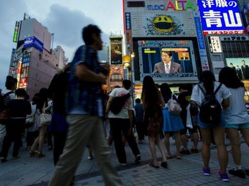 Japón registró un superávit corriente de USD 590 millones en febrero