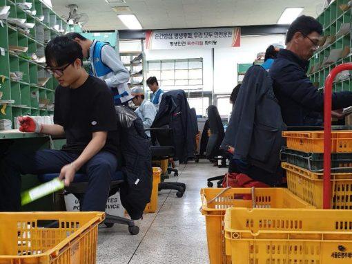 En marzo Corea del Sur generó nuevos puestos de trabajo, la primera adición desde febrero de 2020