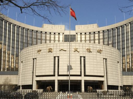 China prohíbe a los bancos vender productos vinculados a materias primas a compradores minoristas, según fuentes