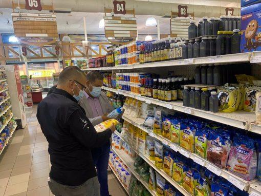 Gobierno venezolano ordenó cierre preventivo de conocido supermercado