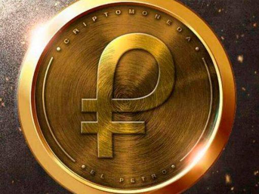 """Afirman que el token venezolano 'petro' es una """"moneda digital soberana"""""""