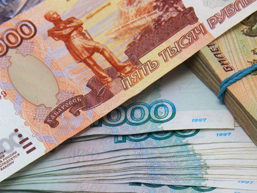 La recuperación de la economía rusa avanza más rápido de lo estimado