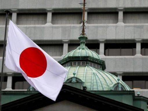 Banco de Japón extenderá las ayudas por pandemia hasta marzo de 2022