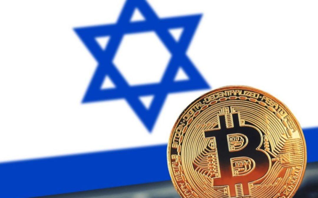 Israel trabaja en programa piloto para su CBDC