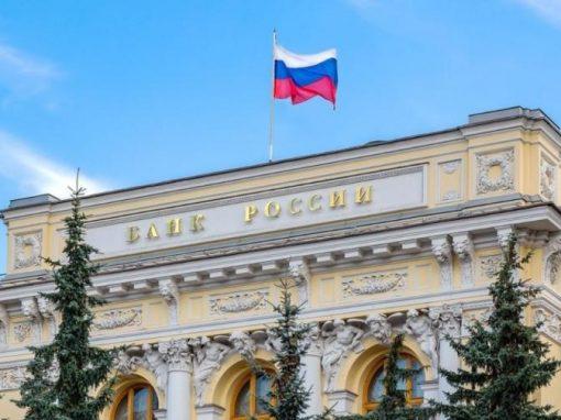 Banco Central de Rusia pide a exchanges locales evitar intercambio con criptomonedas